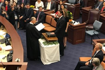 Bill Galvano swearing in